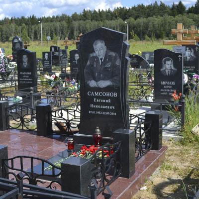 Вертикальные памятники Заволжск Эконом памятник Арка Донской