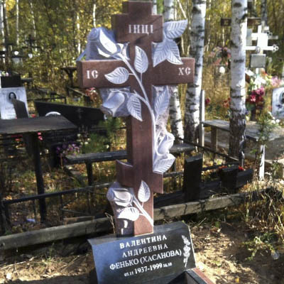 Памятник с крестом Туруханск Лампадка из габбро-диабаза Нерчинск