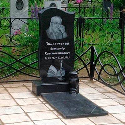 Надгробные памятники каталог тверь элитные памятники в новосибирске