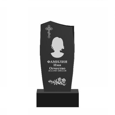Эконом памятник Пламя Павлово Памятник Скала с колотыми гранями Новоалександровск